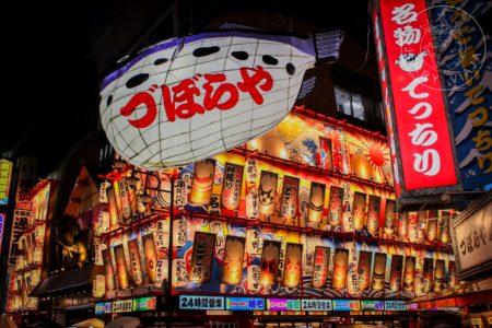 Gastos en Japón.