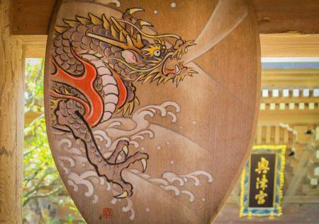 Guía qué ver en enoshima. Paleta de arroz con motivos de la isla en el Santuario de Okutsunomiya, Enoshima, Japon
