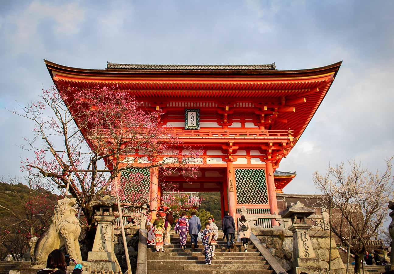 guia que ver en kioto. Templo en Templo Yasaka jinja en Kioto, Japón