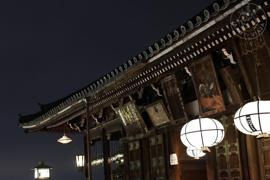 Templo Nigatsu-do, Nara, Japón